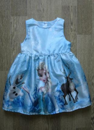 Модное платье эльза
