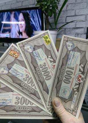Сертифікат подарунковий В2В jewerly на 1000 грн - БЕЗКОШТОВНО.