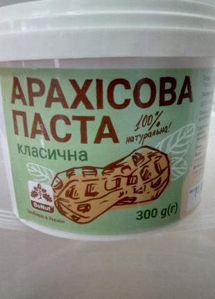 Арахисовая паста класическая