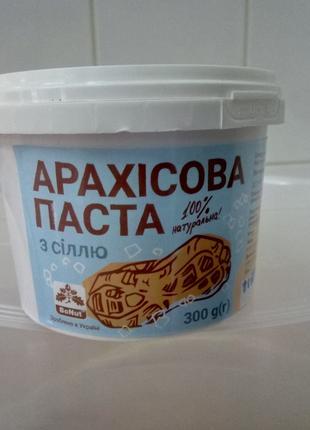 Арахисовая паста ( с солью)