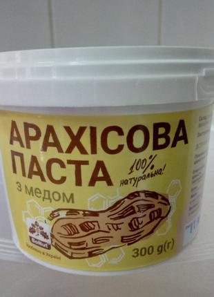 Арахисовая паста (медовая)