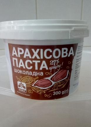 Арахисовая паста (шоколадная)