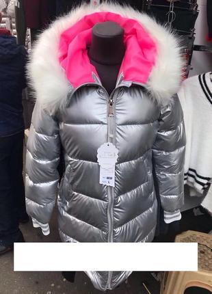 ✅ куртка с мехом матовое серебро