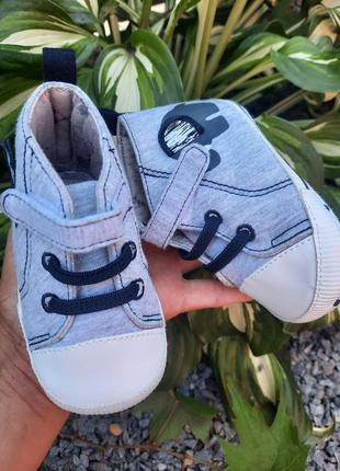 Пинетки на осень, пинетки кроссовки 6-9 месяцев ,стелька 12 см