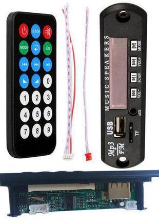 Встраиваемый MP3 плеер, FM модуль USB microSD (5-12В)