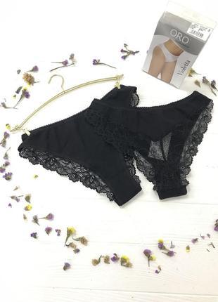 Трусы черные женские хлопок violetta oro