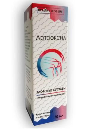 Артроксил - Крем нативный для суставов, крем с дозатором для в...