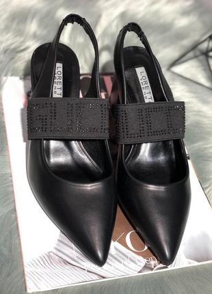 Туфли лодочки новые распродажа