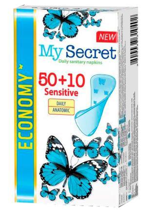 Ежедневные гигиенические прокладки My Secret Sensetive 60 шт