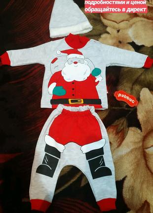 Новогодний костюм для новорожденных
