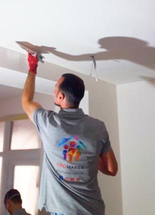 Шпаклевка стен, потолка под покраску, обои | Цена от 120 грн.м²