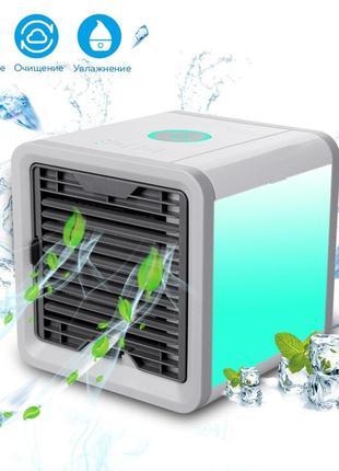 Персональный охладитель воздуха Арктика до 2м