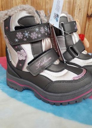 Теплые зимние сапоги ботинки TOM.M - натур.мех,р.27-32