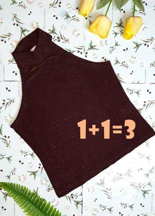 🎁1+1=3 фирменный блестящий топ блуза под горло цвета бургунди ...