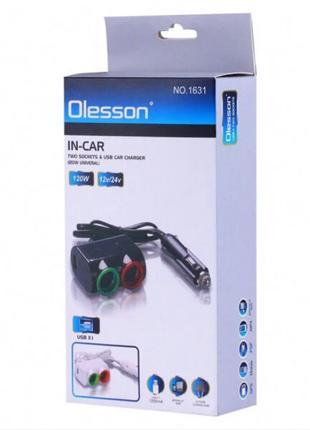 Разветвитель прикуривателя 2 гнезда 1 USB MOD-1631