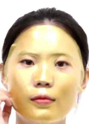 Золотая маска с коллагеном и гиалуроновой кислотой от морщин 1...