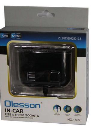 Тройник Разветвитель прикуривателя 3 гнезда 2 USB MOD-1505
