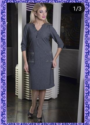 Платье футляр с накладными карманами. (р-р.50) . код 4196м