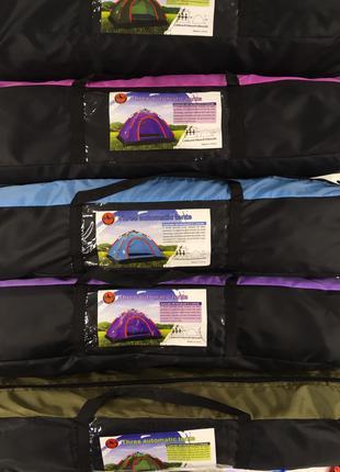 Палатка автоматическая 1.5*2м ( туристическая палатка )