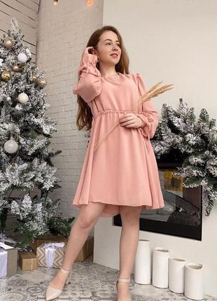 2 цвета! пудровое шифоновое платье розовое