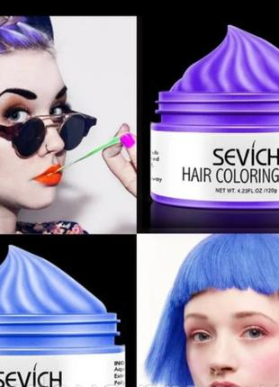 Воск для окрашивания и укладки волос 120 г
