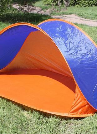 Палатка пляжная самораскладывающаяся каркасная трехместная 180...