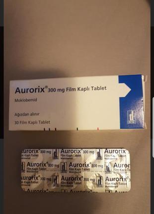 Аурорікс / Aurorix табл. 300 мг 30 шт