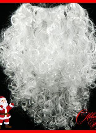 Борода Деда Мороза большая (40 см)