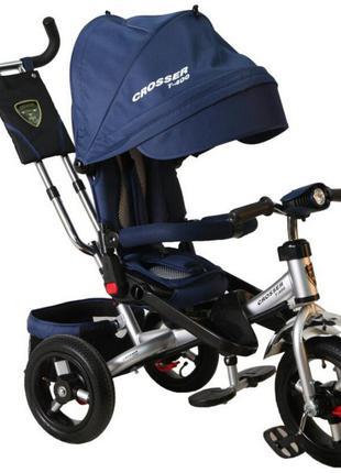 Трехколесный велосипед-коляска Azimut Crosser T-400 синий