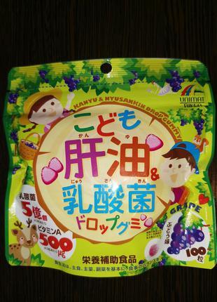 💜 детские витамины японские комплекс с рибьим жиром и лактобак...