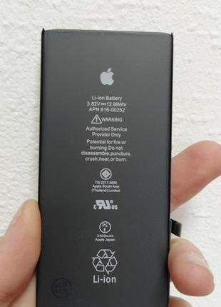 """Аккумулятор iPhone 8 Plus 5.5"""" 3400mAh (усиленная емкость), ор..."""
