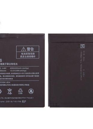 Аккумулятор Xiaomi BM46 кач. AAA Redmi Note 3, Redmi Note 3 Pr...