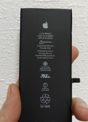 """Аккумулятор iPhone 7 Plus 5.5"""" 3400mAh (усиленная емкость), ор..."""