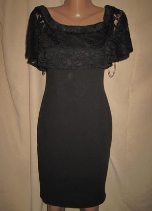 Платье со спущенными плечами jane norman р-р12