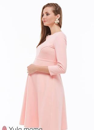 Нарядна сукня вагітним та годуючим з трикотажу джерсі
