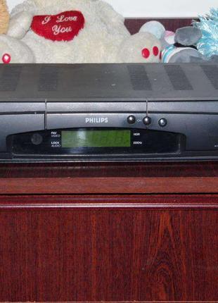 Philips STU 1120 (Раритет для коллекционеров)