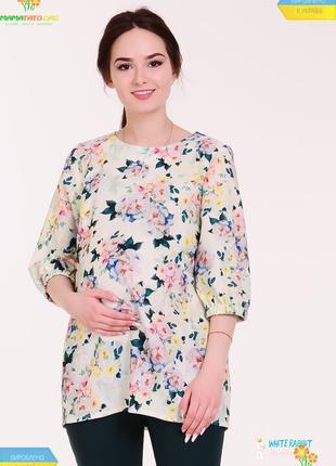 Блуза для вагітних S