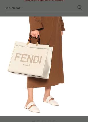 Fendi shopping bag. Шоппер