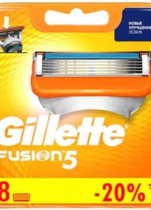 Лезвия Бритвы Кассеты для Станка Gillette Fusion-8