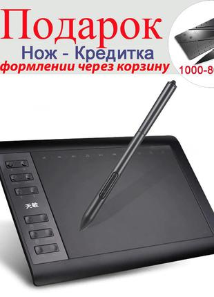 Графический планшет 10Moons 10x6 дюймов