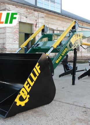 Погрузчик Dellif Maxi 1000 с ковшом 1.8 м на МТЗ,ЮМЗ,Т 40