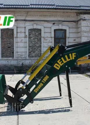 Погрузчик Dellif Strong 1800 с крюком для биг бегов на МТЗ,ЮМЗ