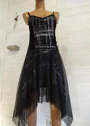 Супер красивое  вечернее платье  m\l   ce.me.collection