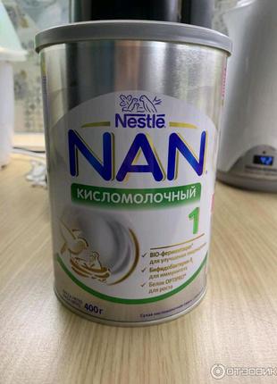 Нан кисломолочный
