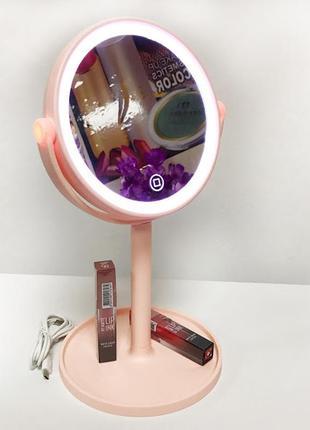 Косметическое круглое зеркало с подсветкой,розовое к.008_2