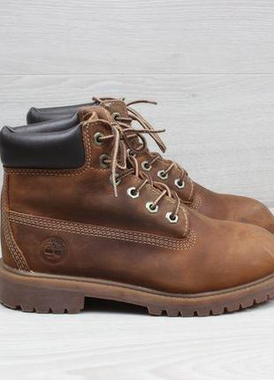 Детские кожаные ботинки timberland оригинал, размер 33