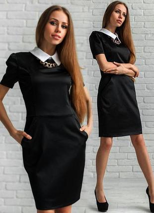 Черное офисное платье с классическим белым воротником