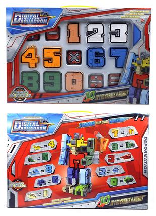 370-1 Цифры трансформеры, в короб. 46х31х5см