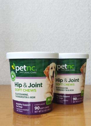Глюкозамин, Хондроитин Для Суставов Собак, Petnc