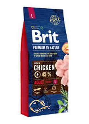 Brit L 15 кг, (Брит) в наличие вся линейка корма